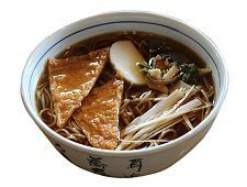 Kitsune Soba (hot or cold)
